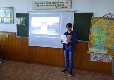 День памяти военных сражений на Кавказе 2020 3