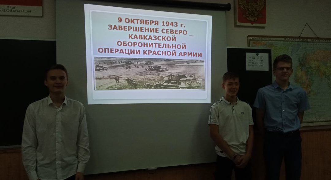 Классный час в музее колледжа «Мой прадед участник битвы за Кавказ»