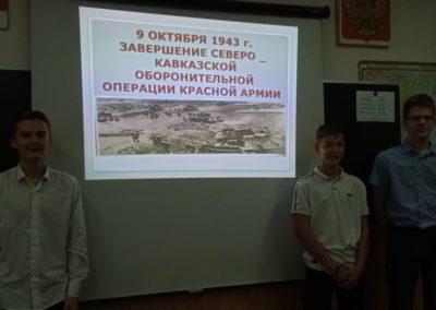 Мой прадед участник битвы за Кавказ_05
