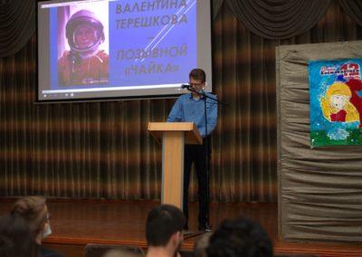 День космонавтики 2021_13