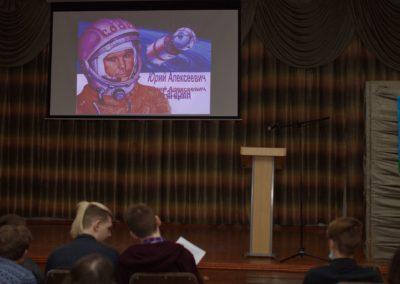 День космонавтики 2021_5